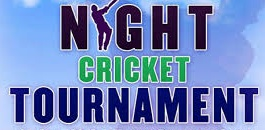 रत्नागिरीत १० जानेवारीपासून नाईट अंडरआर्म ओपन क्रिकेट स्पर्धा; जय भंडारी चषक २०१८चे आयोजन
