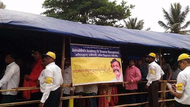 समाजाची उन्नती करण्याचे कार्य आगरी युथ फोरमकडून होत आहे : राज्यमंत्री रवींद्र चव्हाण
