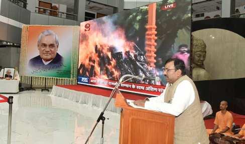 माझे अटलजी : पंतप्रधान नरेंद्र मोदी यांनी व्यक्त केल्या भावना