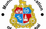 तीन नगरसेवकांचे पद अखेर रद्द; महापौरांनी केली घोषणा