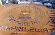 मानवी साखळीद्वारे भारत निवडणूक आयोगाचे चिन्ह; एसव्हीप अंतर्गत मतदानाचे आवाहन