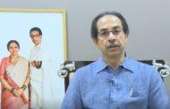 ...मुख्यमंत्री उद्धव ठाकरे खंबीरपणे महाराष्ट्राला सांभाळत आहेत