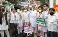 राजस्थान सरकार वाचविण्यासाठी राजभवनासमोरकाँग्रेसचे आंदोलन; ही तर लोकशाहीची हत्या : एकनाथ गायकवाड
