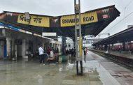 मुंबई विभागातील भिवंडी रोड रेल्वे स्टेशनवर नवीन पार्सल व गुड्स शेड सुरू