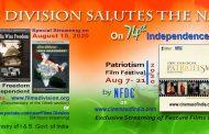 यंदाच्या स्वातंत्र्यदिनानिमित्त फिल्म्स डिव्हिजनबरोबर पुन्हा अनुभवा भारताच्या स्वातंत्र्य चळवळीचे क्षण