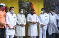 पश्चिम महाराष्ट्राप्रमाणे सिंधुदुर्ग जिल्ह्यात सहकार व शैक्षणिक क्षेत्र वाढविण्यावर भर : पालकमंत्री उदय सामंत