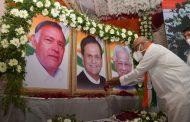 मुंबई काँग्रेसची ज्येष्ठ नेत्यांना आदरांजली; काँग्रेस पक्षाने तीन अनमोल रत्ने गमावली - एकनाथ गायकवाड