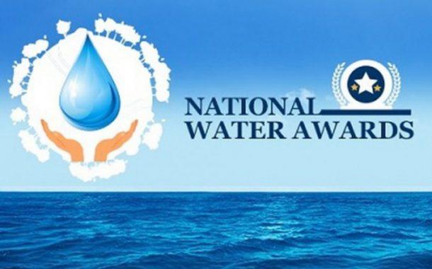 राष्ट्रीय जल पुरस्कारासाठी प्रस्ताव पाठविण्याचे आवाहन