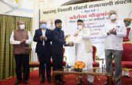 निवासी डॉक्टरांनी रुग्णांना जीवदान देऊन मोलाचे कार्य केले - राज्यपाल भगत सिंह कोश्यारी