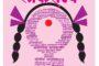 आंतरराष्ट्रीय महिलादिनी 'ट्रेल'चा 'मॉमप्रेनर्स'च्या कार्याला सलाम