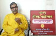 सहिष्णु महाराष्ट्रात राष्ट्रीय एकात्मतेचे दर्शन – प्रसिद्ध कवी अशोक नायगावकर