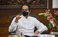 शासन व्यापारी, व्यावसायिकांच्या विरोधात नाही – मुख्यमंत्री उद्धव ठाकरे