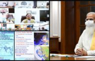 """""""तौ ते"""" चक्रीवादळ : पंतप्रधानांनी घेतली उच्च स्तरीय आढावा बैठक"""