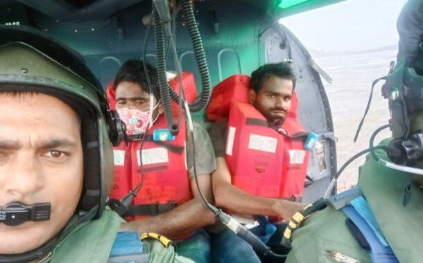 महाराष्ट्रातील रेवदंडा बंदराजवळ बुडणाऱ्या एमव्ही मंगलम जहाजावरील सर्व 16 कर्मचाऱ्यांची भारतीय तटरक्षक दलाने केली सुटका