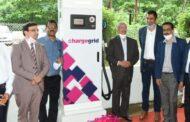 नवी मुंबईत देशातील सर्वात मोठे इव्ही चार्जिंग स्टेशन