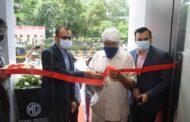एमजी मोटर इंडियाचा महाराष्ट्रात विस्तार; चेंबूरमध्ये नवीन विक्री सुविधा केंद्राची सुरुवात ~