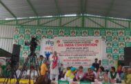 संयुक्त किसान मोर्चाच्या राष्ट्रीय संमेलनास दिल्लीच्या सिंघू सीमेवर आज जोरदार सुरुवात
